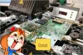 Desktop Repair and Maintenance - Nigeria