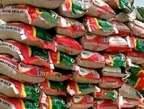 Bag of rice for you this Xmas - Nigeria