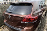 Toyota - Nigeria