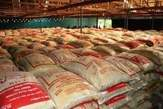 Purchase foreign rice - Nigeria