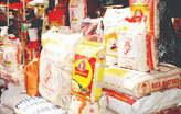 Eboyin rice and oil - Nigeria