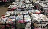 Mixed Kids Clothing Bales 50 kgs for ...ownai.co.zw - Nigeria