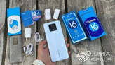 Tecno camon 16 se  is still available for sale at affordable price - Nigeria