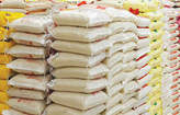 Bag Of Rice Is Now - Nigeria