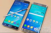 Galaxy Note 7 Edge Review - Nigeria