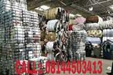Okirika for sale in bales - Nigeria