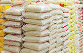 A bag of rice for sale - Nigeria