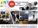 CCTV Camera - Rwanda