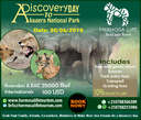 A Discovery Day To AKAGERA National Park - Rwanda