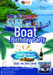 Boat vacations and Parties - Rwanda