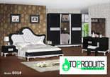 Chambre à coucher en promo - Sénégal