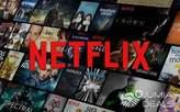 Compte Netflix 2mois  - Sénégal