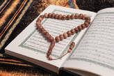 Cours à  Domicile Pour La Lecture Du Coran - Sénégal