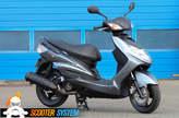 Recherche Scooter Cygnius  - Sénégal
