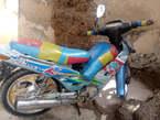 Jakarta - CMC - acte de vente - Sénégal