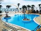 CIRCUIT SUD - Tunisie