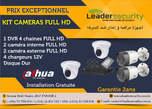 Leader Security: Camera De Surveillance Tunisie - Tunisie