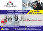 Responsable Administratif Financier - Ist Formation - Tunisie