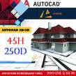 • Formation AutoCad- Architectural - Tunisie