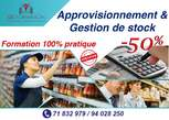 IST Formation : Formation En Gestionnaire DE Stock - Tunisie