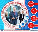 Espagnol Pour Communication - Tunisie