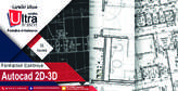 Formation Autocad - Tunisie