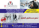 Formation En Responsable Administratif Et Financier - Tunisie