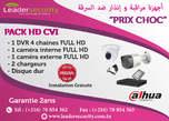 Vidéosurveillance, Alarme, Contrôle D'accès, Vidéophone, - Tunisie