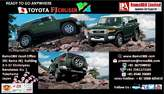 Toyota FJ Cruiser 2013 - Tanzania