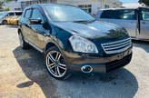 Nissan dualis - Tanzania