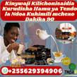 UMEWAHI KUFIKIRIA KINYWAJI BORA DUNIANI KINACHOKUPA KINGA NA TIBA?? - Tanzania
