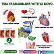 TIBA YA MAGONJWA YOTE YA MOYO - Tanzania