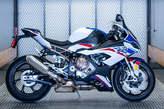 2021 BMW S1000RR - Tanzania