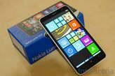 Nokia Lumia 1320  - Uganda