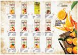 Agros Juice 250ml - Uganda